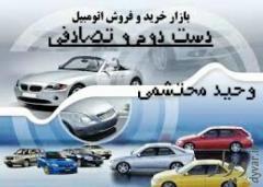 فروش اتومبیل ها تصادفی در خوزستان ( هندیجان )