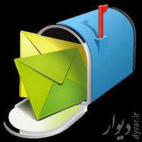 سرویس خدمات ایمیل و پیامک انبوه تیزر