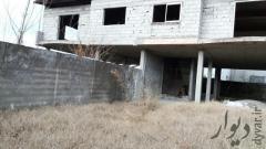 ساختمان نیمه ساخت
