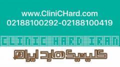 تخصصی ترین مرکز تعمیرات هارد و بازیابی اطلاعات در ایران