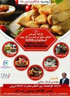 دوره آموزشی ایمنی مواد غذایی SFBB
