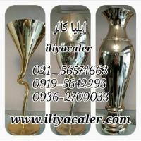 تولید و فروش دستگاه آبکاری فانتاکروم 09195642293 ایلیاکالر