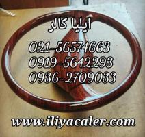 تولید و فروش دستگاه هیدروگرافیک 09195642293 ایلیاکالر