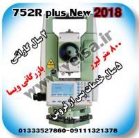 توتال استیشن سندینگ Sanding 752Rplus new 2017