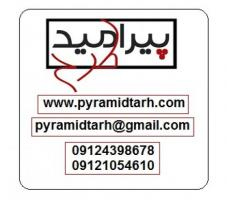 تولید و فروش دیوارپوش MDF تایل