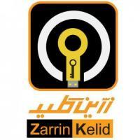 بزرگترین سامانه تبلیغاتی ایران
