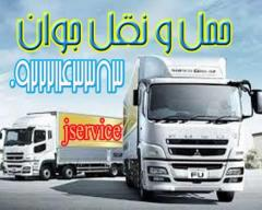 حمل و نقل یخچالداران ارومیه