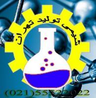 اعطا نمایندگی محصولات بهداشتی