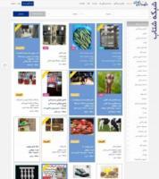 سایت اطلاعات اصناف