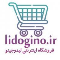 رستوران آنلاین لیدوجینو