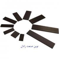 تامین انواع تیغه و پره های پمپ وکیوم ، تیغه های پمپ وکیوم فایبر ، تیغه های روغنی پمپ وکیوم