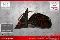 فروش آینه بغل کامل راست وسایرقطعات اصلی نوواستوک خودروهای تویوتا/لکسوس/هیوندا
