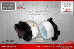 فروش موتوربخاری وسایرقطعات اصلی نوواستوک خودروهای تویوتا/لکسوس/کیا/هیوندا