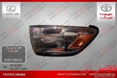 فروش طلق چراغ خطرعقب وسایرقطعات اصلی نوواستوک خودروهای تویوتا/لکسوس/هیوندا