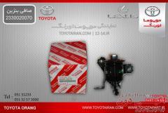 فروش صافی بنزین وسایرقطعات اصلی نوواستوک خودروهای تویوتا/لکسوس