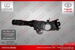 فروش کلیدچراغ های جلو و سایرقطعات اصلی نو و استوک خودروهای تویوتا/لکسوس/هیوندا