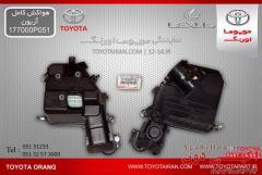 فروش هواکش کامل وسایرقطعات اصلی نوواستوک خودروهای تویوتا/لکسوس/کیا/هیوندا