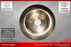 فروش دیسک چرخ عقب وسایرقطعات اصلی نو واستوک خودروهای تویوتا/لکسوس/کیا/هیوندا