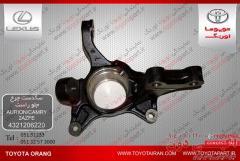فروش سگدست چرخ جلو راست و سایر قطعات اصلی نو و استوک خودرو