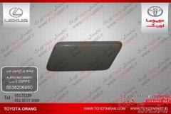 فروش چشم چراغ شوی چپ و سایرقطعات اصلی نو واستوک خودرو
