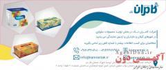اعطای نمایندگی شرکت تولید محصولات سلولزی