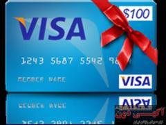 ویزا کارت با نام