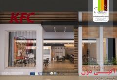 طراحی بازسازی و اجرای فضاهای اداری تجاری و مسکونی