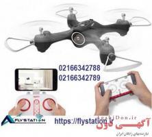 فروش کوادکوپتر دوربین دار سایما X23W با ارسال زنده تصویر