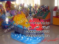 واردات و فروش دستگاه های شهربازی سرپوشیده و سالنی