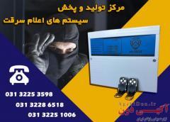 دزدگیر سیم کارتی ارزان
