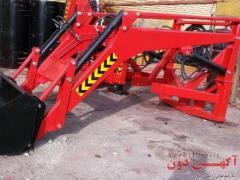 تولید کننده بیل جلو تراکتور 800 فرگوسن 4 جک و 3 جک 02136612330