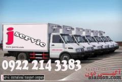 حمل و نقل یخچال داران دزفول
