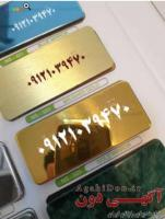 ورق کامپوزیت  طلایی خش دار