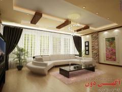 خرید و فروش آپارتمان مسکونی و تجاری،باغ،ویلا،زمین کشاورزی و ...