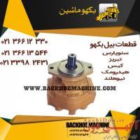 قطعات بیل بکهو- شافت پمپ هیدرولیک-02133982431