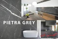فروش سنگ طوسی، خاکستری لاشتر ساختمانی