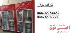 نصب و تعمیر یخچال صنعتی در محل شما در تمام نقاط ارومیه