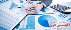 انجام کلیه امور مالیاتی، حسابداری، حسابرسی دراصفهان