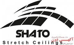 گروه صنعتی شاتو تولید کننده انواع سقف کشسان