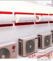 نصب،تعمیر و سرویس کولر گازی،انواع کولر گازی و اسپیلت،اسپیلت پنجره ای