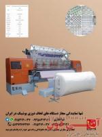 تنها نمایندگی مجاز ماشینآلات یوکسینگ و هنگه در ایران