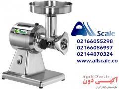فروش چرخ گوشت فیمار 12S در آل اسکیل