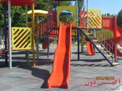 وسایل بازی پارک کودکان صنایع زرین کار