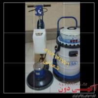 مبلشویی مبل شویی وخشکشویی فرش وموکت گلستان