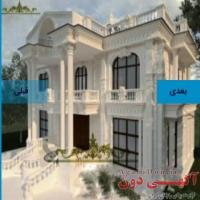 مشاور املاک یاس املاک مازندران نمک ابرود کلاراباد
