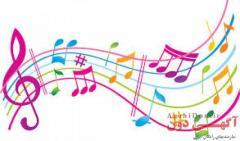 تدریس موسیقی و آواز