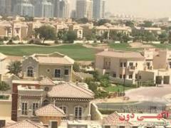 خرید و فروش منزل در دبی