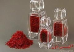 توزیع و پخش زعفران فرزاد برند برتر صادراتی کشور