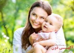 مرکز درمانی مهر مادر اصفهان