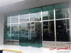 فروش عمده سکوریت در خوزستان